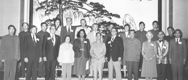 University of Minnesota Delegation to China, 1979. University of Minnesota China Center