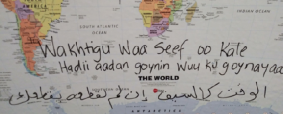 """""""Time is like a sword—if you don't cut it, it will cut you"""": Learning in English in a Djiboutian refugee camp for an uncertain English-speaking future"""